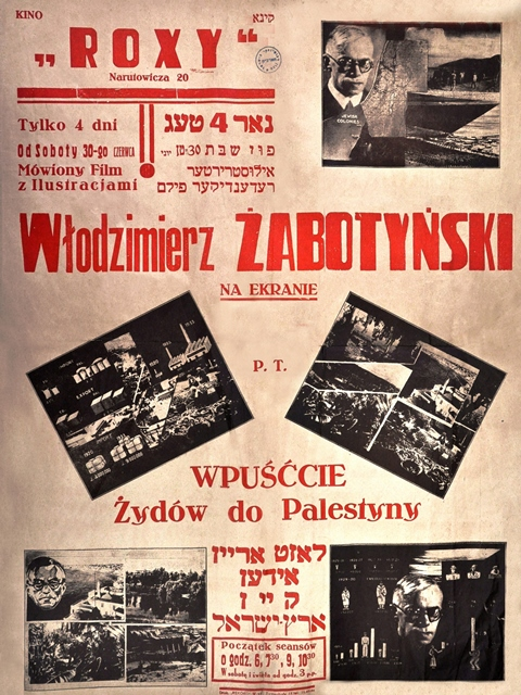 "Screening of film ""Vladimir Jabotinsky - Let the Jews Enter Palestine"" at Roxy Movie House, Lodz, on 30th of June [year not indicated]"