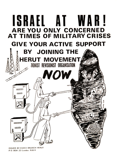 'Israel at War! Are You Only Concerned at Times of Military Crises? Give Your Active Support by Joining the Herut Movement'. Caricature: Arabs flooding Israel with Oil.