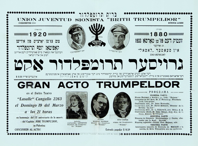 Evening in Memory of Yosef Trumpeldor on 19.3.1933, in La Salle Theater, Buenos Aires; photographs of Trumpeldor, Zeev Jabotinsky and three from Hochman Consortium